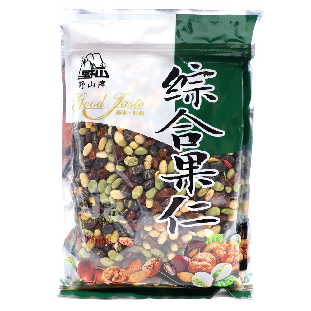 SALTED AND ROASTED MIX BEAN