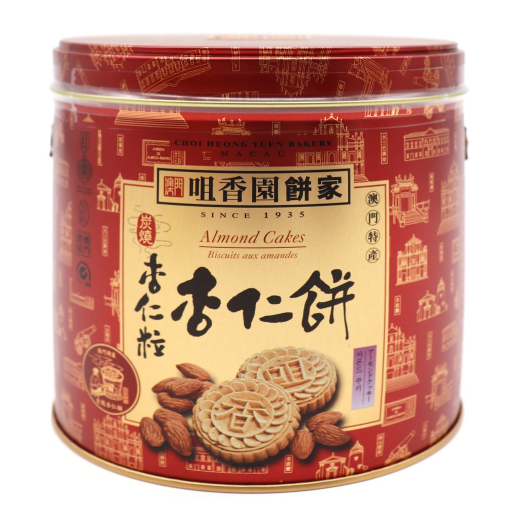 CHOI HEONG ALMOND CAKES
