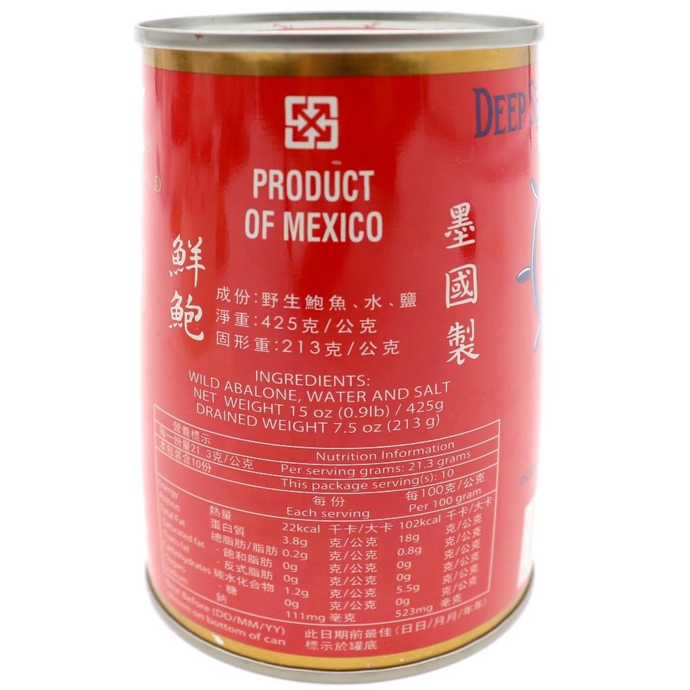 CALMEX MEXICO ABALONE 1.5 P