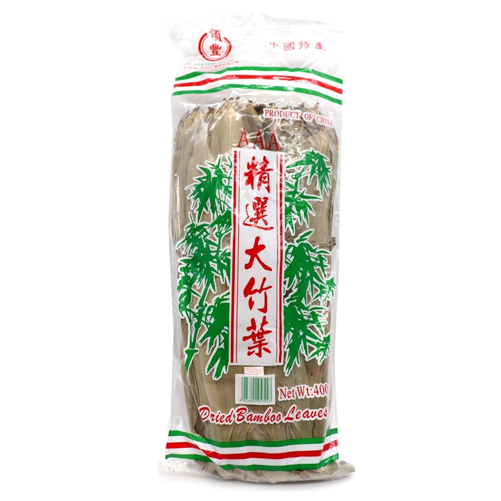 DRIED BAMBOO LEAVES 3A