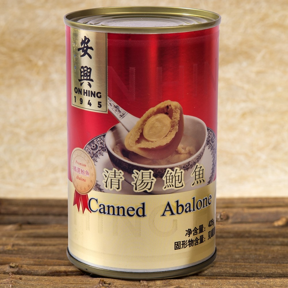 ON HING CHINA ABALONE IN BROTH 10P