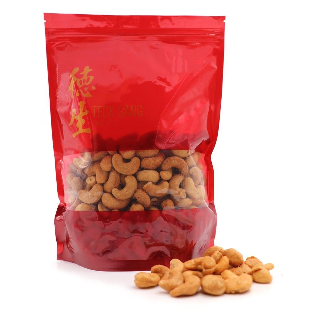 FRIED CASHEW NUT
