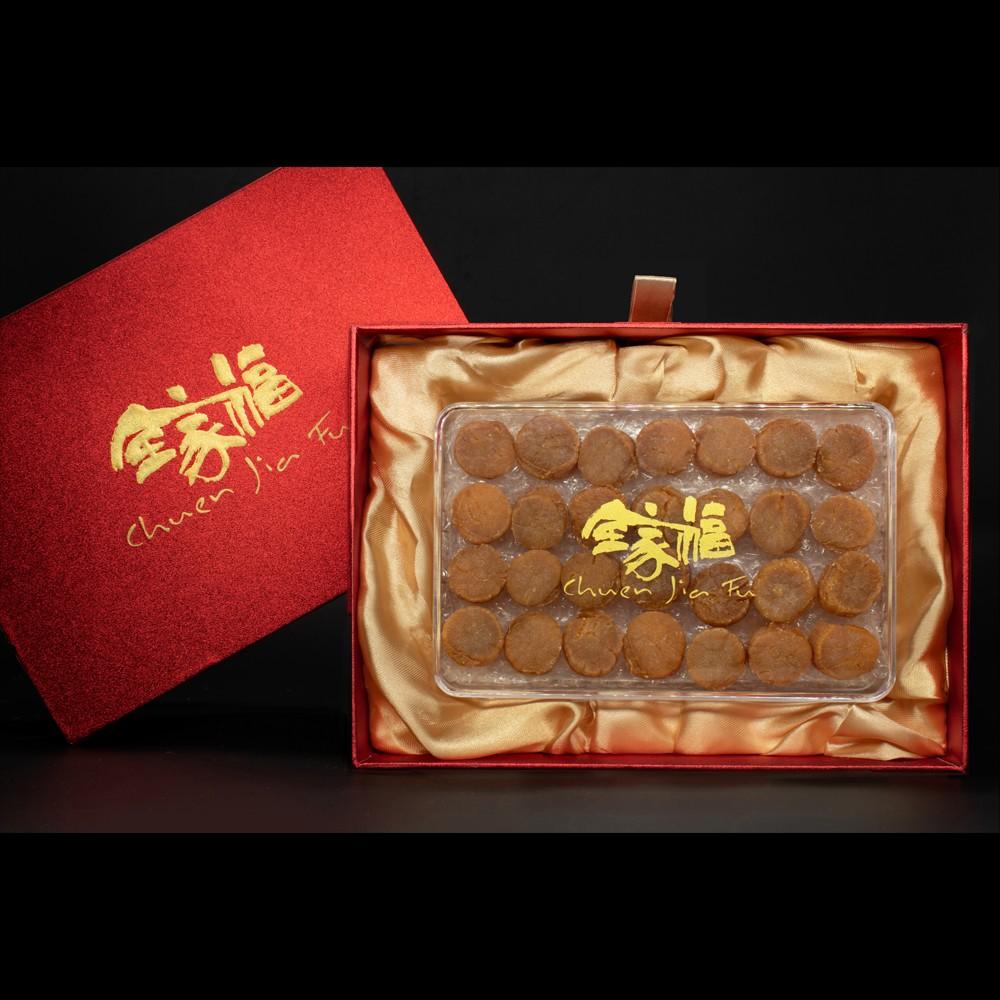 JAPAN PREMIUM DRIED SCALLOP M   【CJF GIFT BOX】