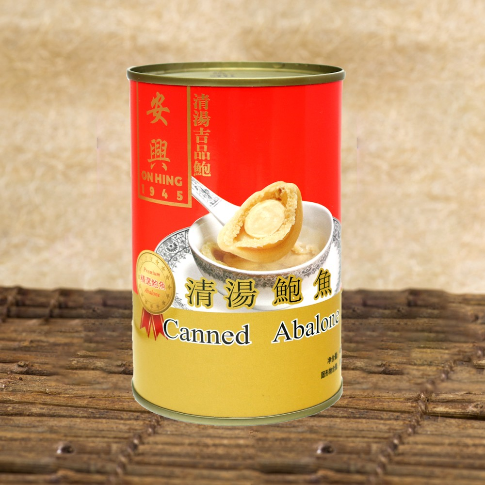 ON HING CHINA ABALONE IN BROTH 6P (DW: 180G)