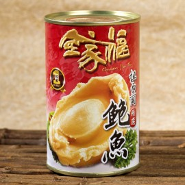 CHUEN JIA FU | NEW ZEALAND SUPERIOR ABALONE