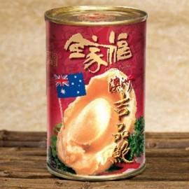 CHUEN JIA FU | AUSTRALIA PREMIUM GRADE ABALONE