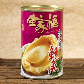 CHUEN JIA FU | NEW ZEALAND ABALONE