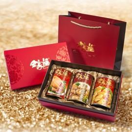 CHUEN JIA FU BRAND GIFT BOX ( 3 CAN)