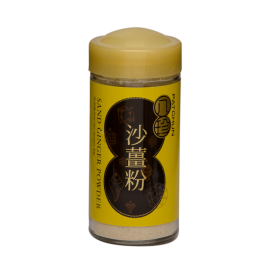 SAND GINGER POWDER