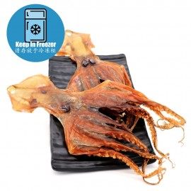 DRIED OCTOPUS (XL)