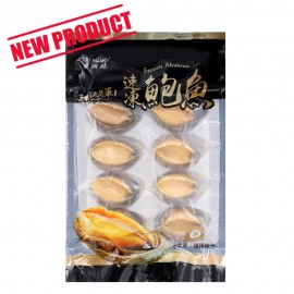 CHINA FROZEN BOILED ABALONE 10PCS