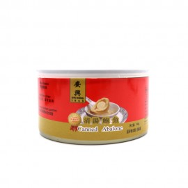 ON HING CHINA ABALONE IN BROTH 3PCS (SMALL CAN) (DW: 40G)