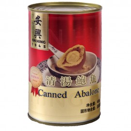 ON HING CHINA ABALONE IN BROTH 10P (DW: 213G)