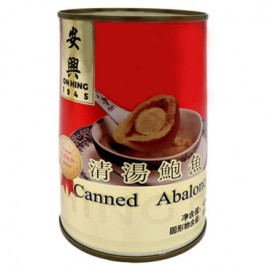 ON HING CHINA ABALONE IN BROTH 12P (DW: 180G)