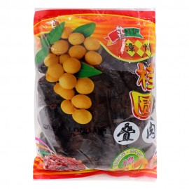 ZHANGZHOU DRIED LONGAN PULP (WHOLE)