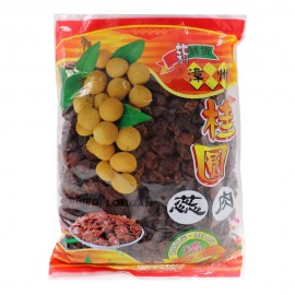 ZHANGZHOU DRIED LONGAN PULP (PIECES)
