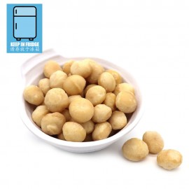 MACADAMIA NUT (WHOLE) (BIG)
