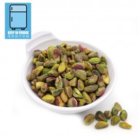 PISTACHIOS KERNAL (WHOLE)