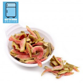 DRIED RED GUAVA