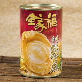 Chuen Jia Fu | Australia Top Grade Abalone
