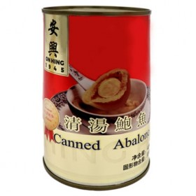 ON HING CHINA ABALONE IN BROTH 6P