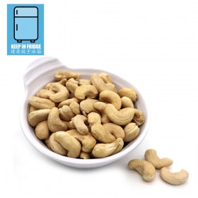 CASHEW NUT (BIG)