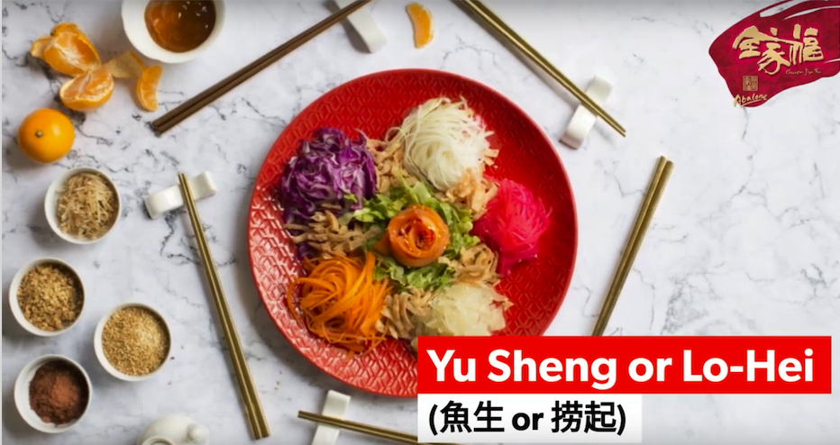 6 Things You Need To Know About Yu Sheng